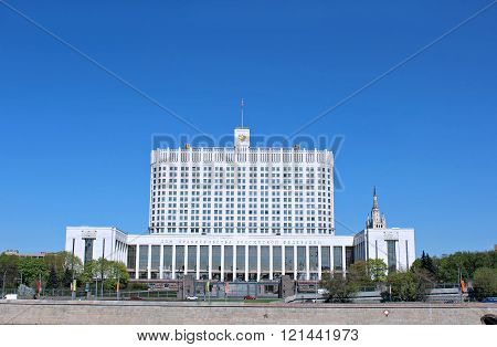 House Of The Government Russian Federation