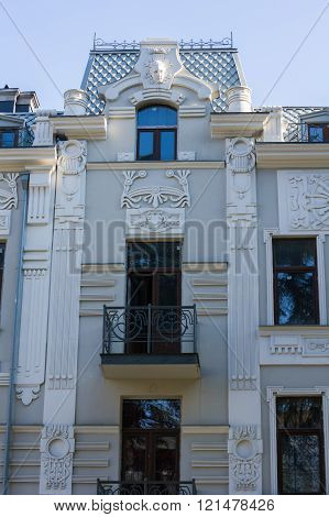 Architecture Of Tbilisi Downtown