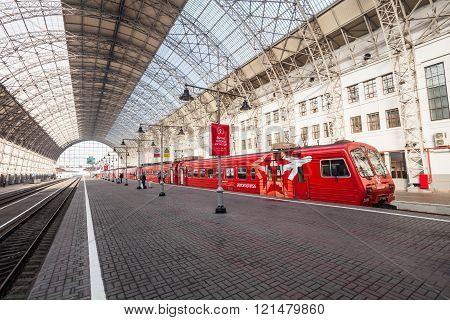 Kiyevsky Railway Terminal