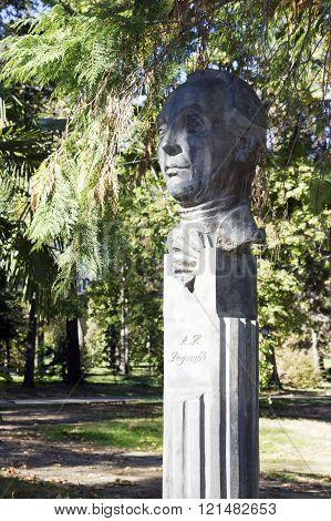 Bust Radishchev A.N.