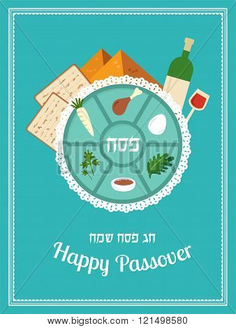 Passover seder plate with flat trasitional icons. greeting card design template