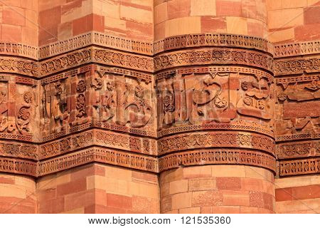 Detail of the Qutub Minar red sandstone tower (minaret), Delhi, India