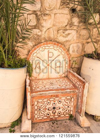 Architectural Elements In The Area Of The Orthodox Church Of Sychar In Samaria In The Place Describe