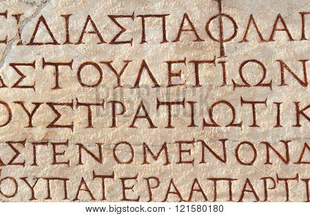 Old greek scriptures in Ephesus Turkey - archeology background