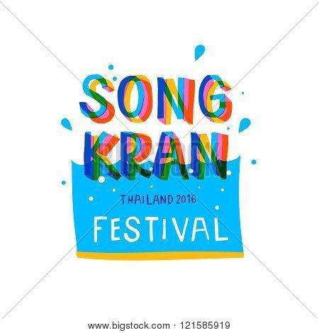 Songkran Festival in Thailand, Thai New Year