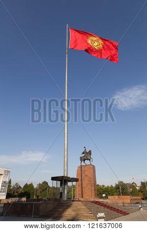 Flag pole on Ala-Too Square in Bishkek, Kyrgyzstan