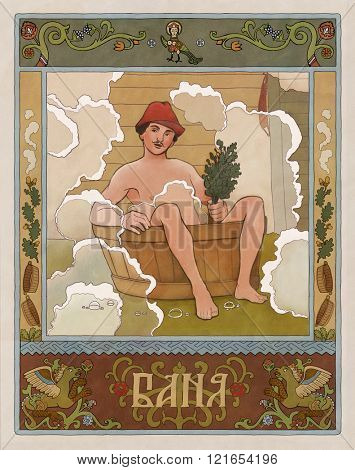 An illustration of Russian baths - a young man sitting in the wooden tub with bunch of green birch twigs - and writing -Bath- in Russian and tradition decoration
