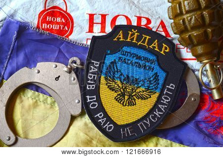 Chevron Ukrainian nazionalist battalion Aidar in Police.The battalion disbanded for looting, rape and torture. February 20,2016 in Kiev, Ukraine