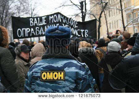 Russian police at the opposition rally