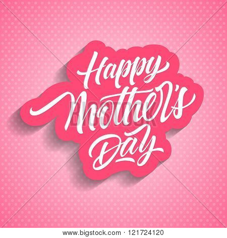Happy Mother Day Inscription 4