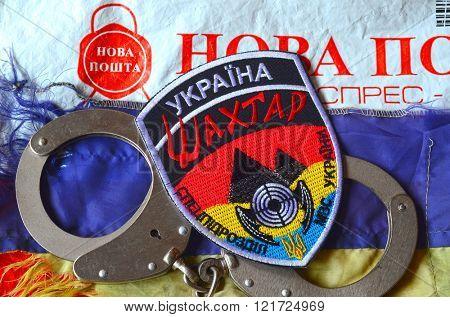 Chevron Ukrainian nazionalist battalion  Miner in Police.The battalion disbanded for looting,rape and torture February 20,2016 in Kiev, Ukraine