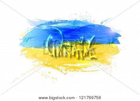 Ukrainian flag. Ukrainian symbolism. Ukraine hand lettering. Colorful watercolor elements. Imitation