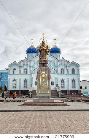 Nativity Of The Virgin Monastery. Zadonsk. Russia