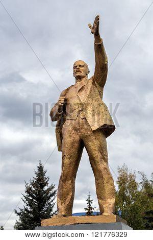 Monument To Vladimir Lenin. Zadonsk. Russia