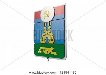 Soviet emblem
