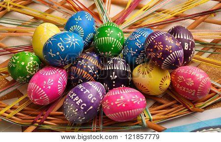 Ukrainian Pysanka Easter_3
