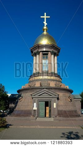 Saint Petersburg, Russia - August 23 2015: Holy Trinity Chapel built at the 300th Anniversary of Saint Petersburg (2003 by Alexander Kitsupa Alexey Mikhalychev and Gleb Rybakov).