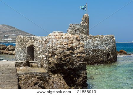 Venetian fortress in Naoussa town, Paros island, Cyclades, Greece