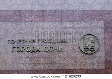 SOCHI, RUSSIA - November 9, 2015: A memorial sign in the form of medals dedicated to the distinguished residents of the city of Sochi. Sochi, Russia