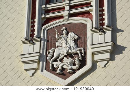 An emblem on the facade Kazansky railway station from  street Novoruzanskaya