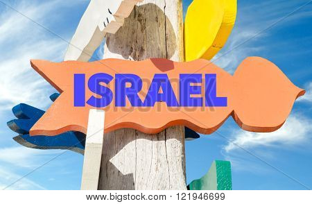 Israel welcome sign with sky background