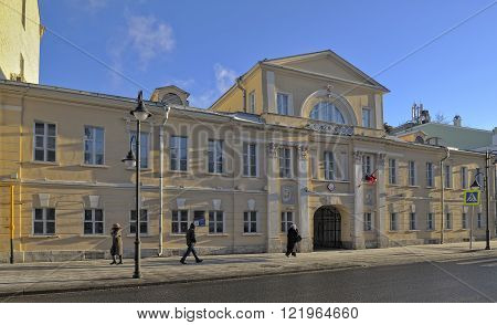 MOSCOW, RUSSIA - JANUARY 6, 2015: Building of the Department of Cultural Heritage of Moscow ul. Pyatnitskaya 19 a former wooden house of the merchant Ivan Ivanov later manor Velikolepovyh
