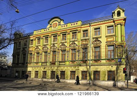 MOSCOW, RUSSIA - MARCH 19, 2015: Manor house Shibaeva Novaya Basmannaya St. 23a Building 1 an architectural monument of the 18th century