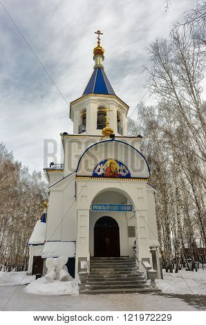 Temple in honor of God Mother icon. Tyumen