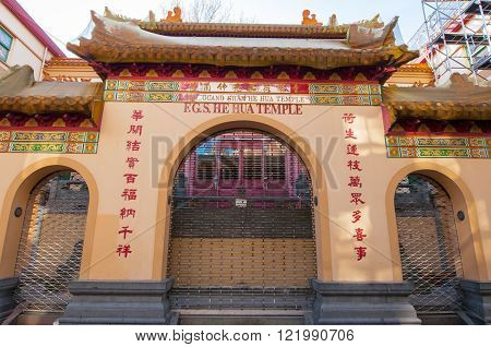Amsterdam-April 30: He Hua Temple main entrance on April 302015 the Netherlands.He Hua Temple in Amsterdam is the biggest Chinese temple in Europe.