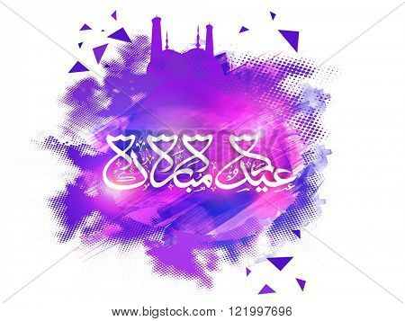 Glossy Arabic Islamic Calligraphy of text Eid Mubarak with Mosque made by abstract paint stroke for Muslim Community Festival celebration.