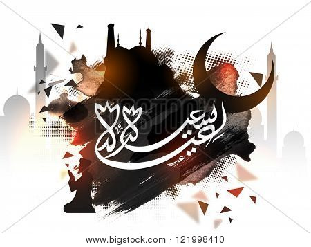 White Arabic Islamic Calligraphy of text Eid-E-Saeed on creative Mosque made by abstract paint stroke for Muslim Community Festival celebration.