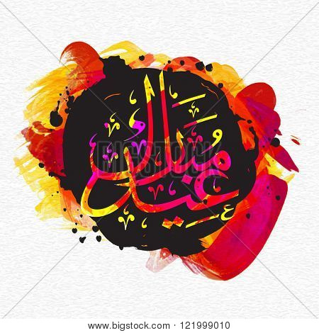 Creative colourful Arabic Islamic Calligraphy of text Eid Mubarak on abstract paint stroke background for Muslim Community Festival celebration.