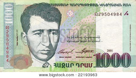 Money Banknote - 1000 Dram