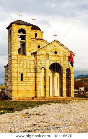 church near Sargan, Serbia