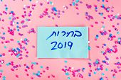 Hebrew Text Elections 2019 On Voting Paper Over Pink With Colorful Confetti Background. Israeli Legi poster