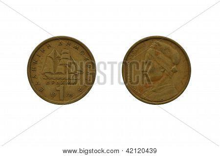 Greek 1 drachma coin