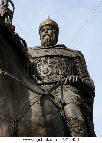 Russian Prince Vladimir The Saint, Fragment Of Monument