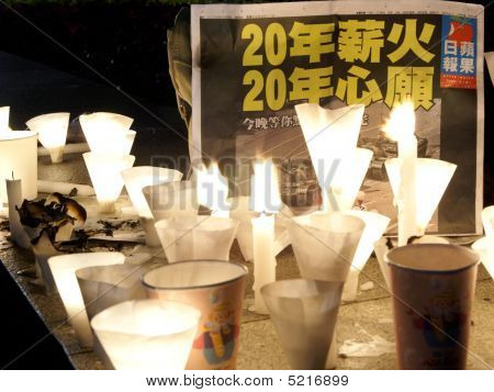 20Th Anniversary Of Tienanmen Crackdown