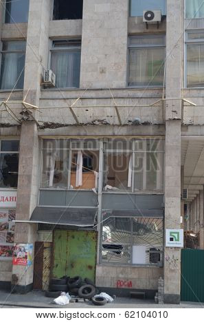 KIEV, UKRAINE -MAR 24, 2014 Downtown of Kiev Branch of Private-Bank after crush and robbery. Riot in Kiev and Western Ukraine March 24, 2014 Kiev, Ukraine