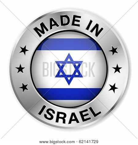 Made In Israel Silver Badge