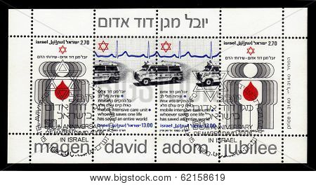 50 Years Of Magen David Adom In Israel