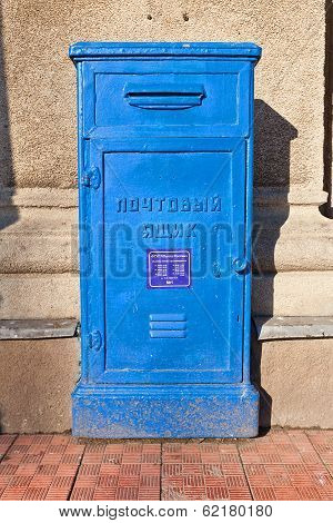 Blue Post Box In Kursk, Russia