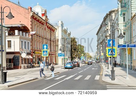 Pyatnitskaya Street In Moscow After Rebuilding