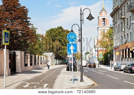 New Bikeway On Pyatnitskaya Street In Moscow