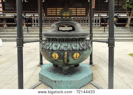 Incense Burner In Japanese Temple