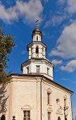 picture of saint-nicolas  - Orthodox church of Saint Nicholas the Wonderworker  - JPG