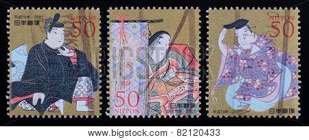 Post Stamp. Japan