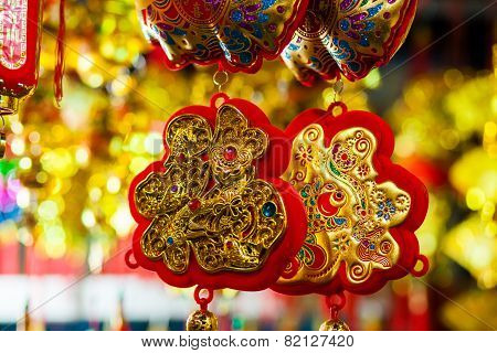 Lucky Knot Decoration