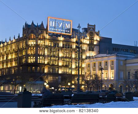 Moscow, Building Of Central Universal Shop