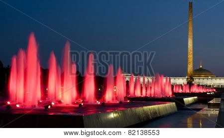 Moscow, Coloured Fountains